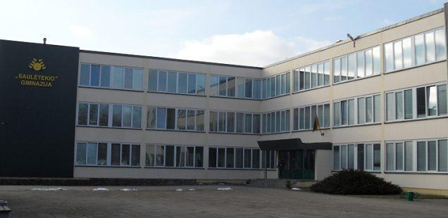 Lit.Schule 617
